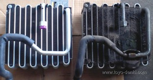 replaceing-the-evaporator