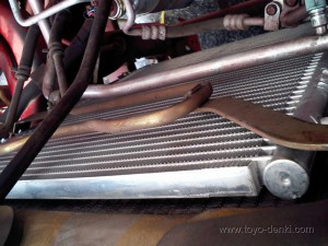 Fuso Canter Condencer Replace