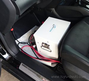 X-Trail-Inverter-add-on